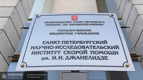 Российские врачи попали на«Миротворец» заучастие вмедицинском форуме