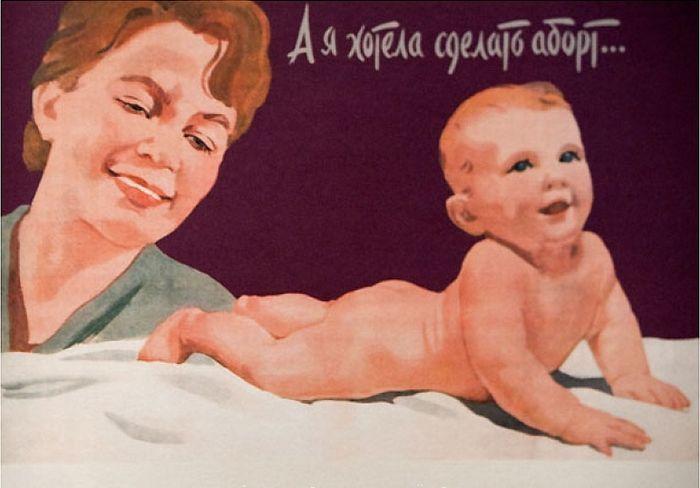 Церковь против абортов, а Вы?