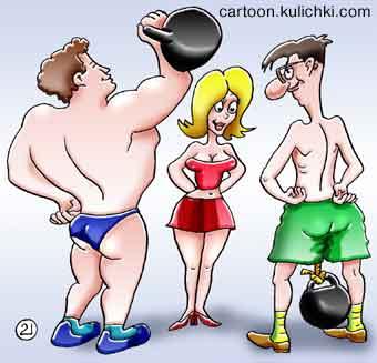 Мужская сила, Мужское здоровье, Мужчина и женщина, Отношения с противоположным полом, Секс, Эрекция, Юмор