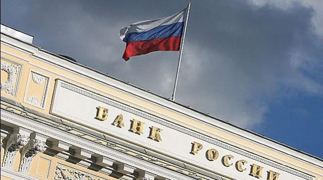 ЦБ России ждет ускорения инф…