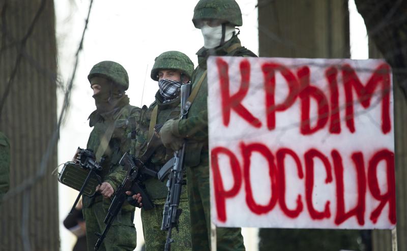 Украина де-юре признает потерю Крыма