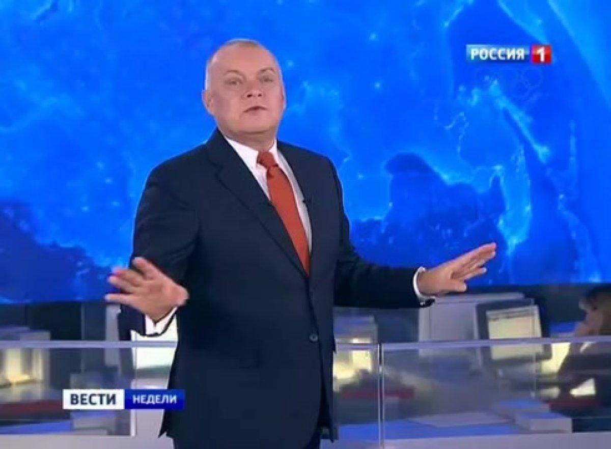 А вы видели жену Дмитрия Киселева? Только взгляните на нее!