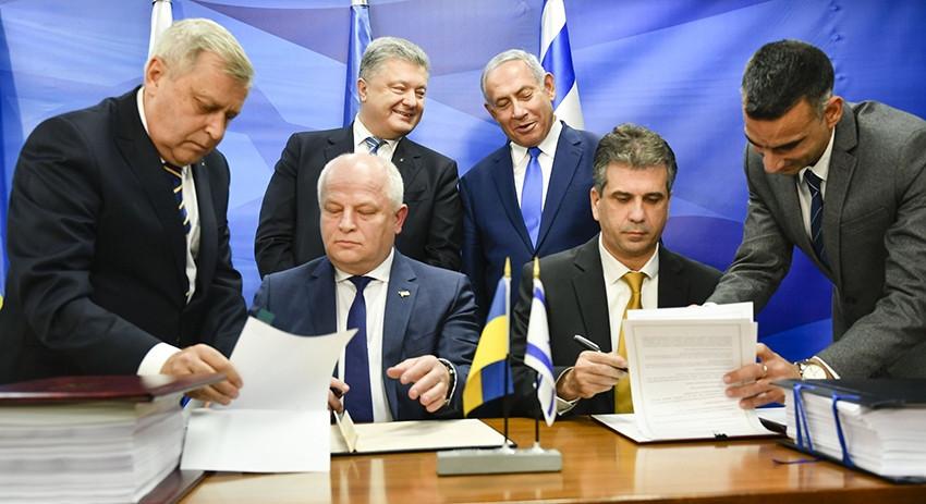 Еврейское государство Израил…