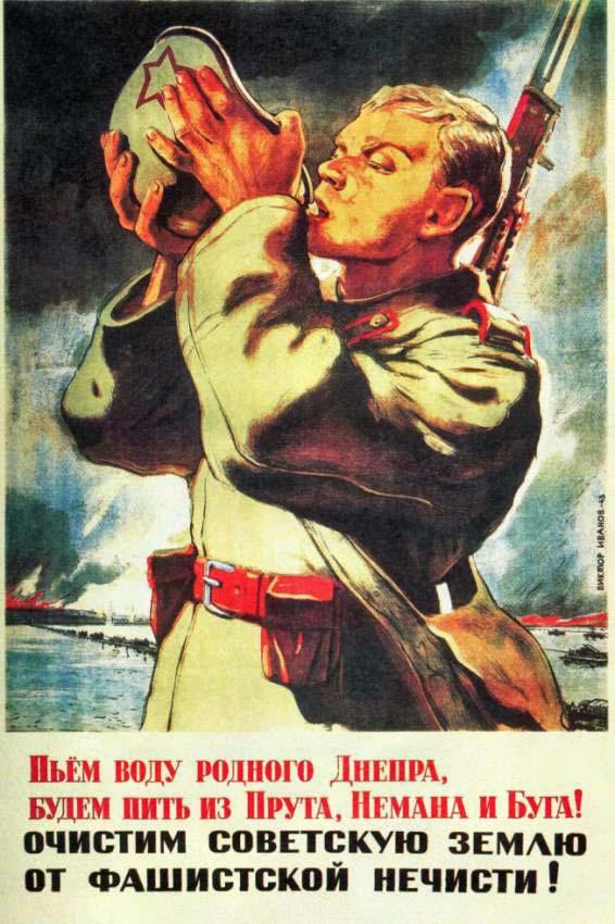 Освобождение Киева. Цена нашей жизни и любители баварского