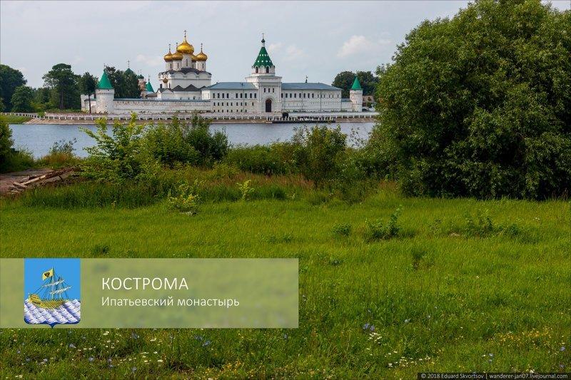 Кострома. Ипатьевский монастырь (50 фото)