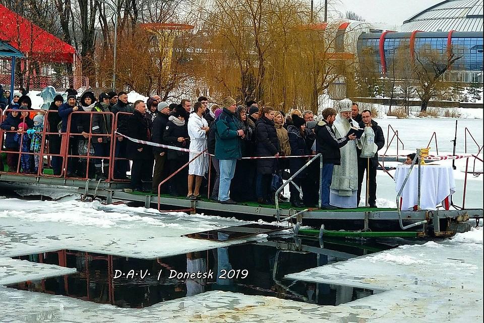 Донецк – Крещение