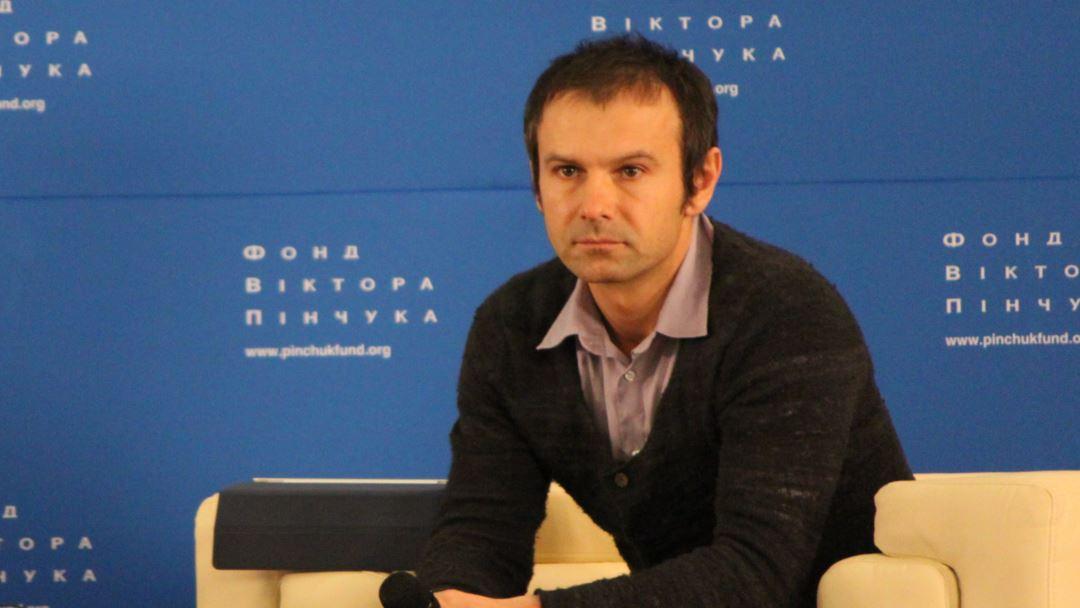 Обращение Святослава Вакарчука к украинцам