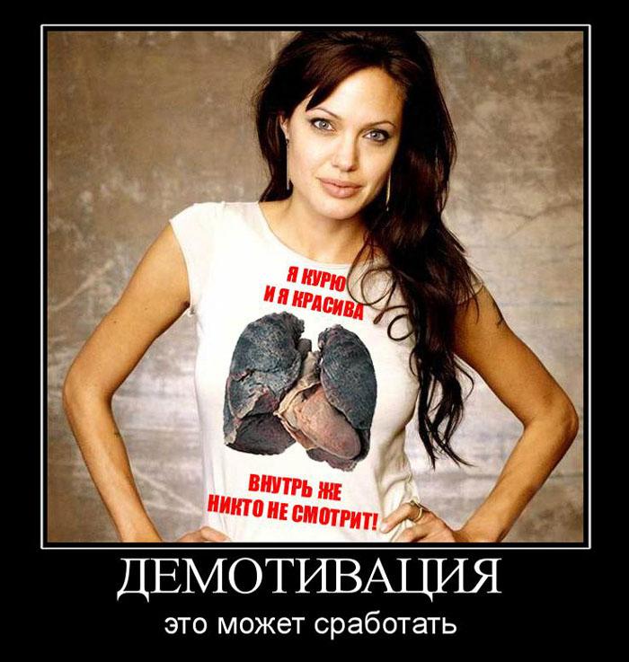 Плакат курить для неудачников