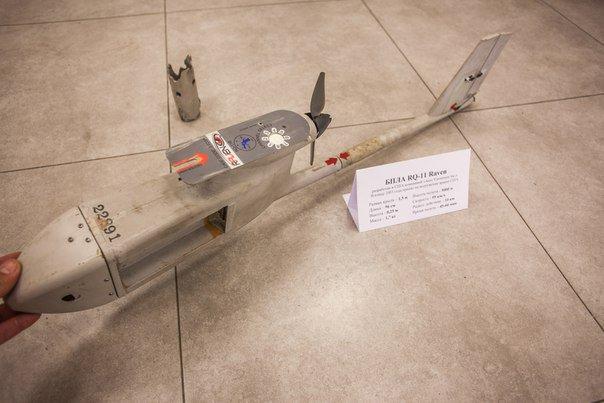 Сбитый в ДНР американский беспилотный летательный аппарат RQ-11B Raven