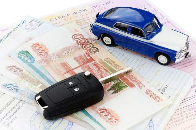 Вы бы хотели, чтобы тарифы ОСАГО изменились?
