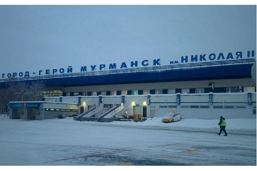Мурманск: Аэропорт имени «наследника Норвежского»