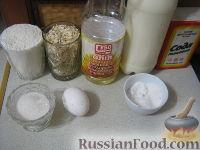 Фото приготовления рецепта: Овсяные оладьи для детей (на молоке) - шаг №1