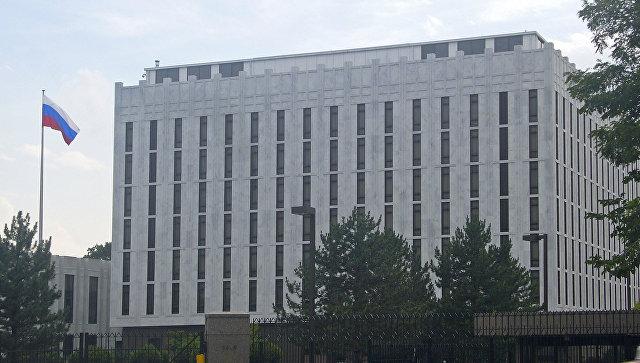 Россия предупредила США об ответных мерах на изъятие дипсобственности