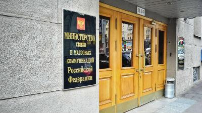 Роскомнадзор изучает лицензии крымских сотовых операторов