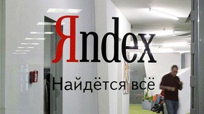 «Яндекс» выпустит собственны…