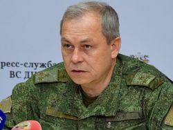 Силовики Киева второй раз за сутки атаковали позиции ДНР в районе Горловки