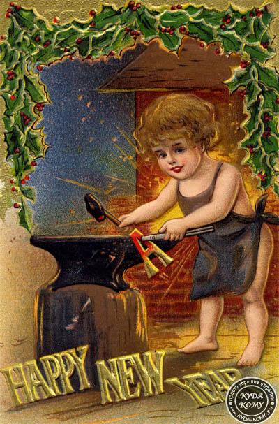 С Новым годом! Зарубежные новогодние открытки