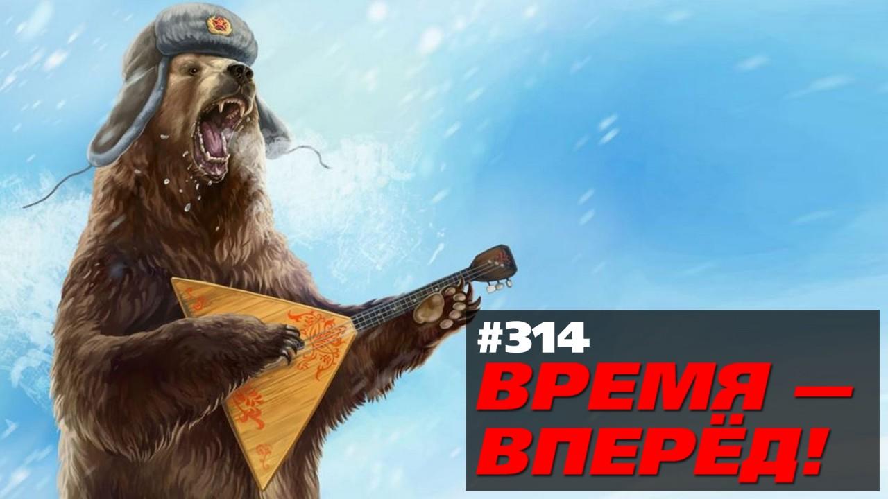 Почему шутить про Россию бол…