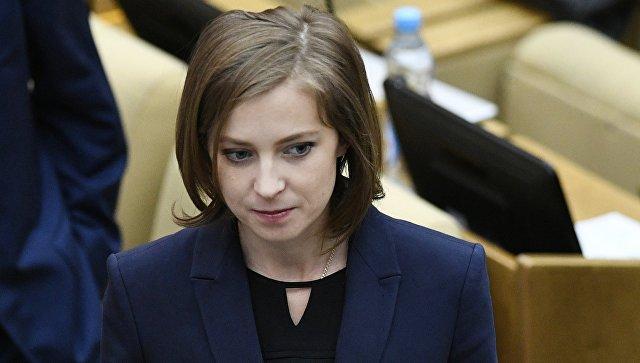 """Поклонская собрала 100 тысяч подписей против фильма """"Матильда"""""""