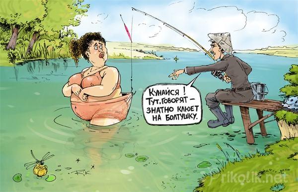 рассказ о дне рыбака
