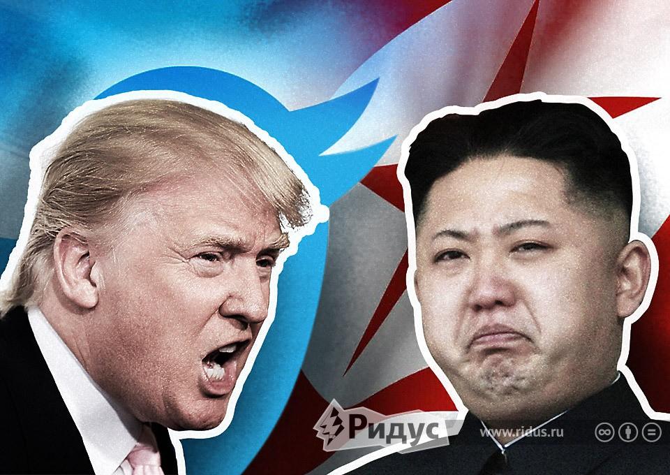 Ракеты против Twitter: Ким Ч…