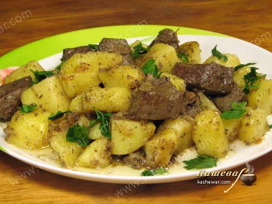 Азербайджан. Жареный картофель с печенью