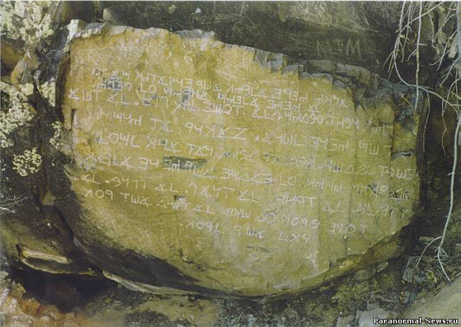 Камень с письменами возле Лос-Лунас: Фальшивка или древний артефакт?