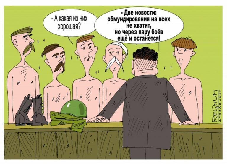 Киевский режим превратил своих солдат в подопытных кроликов для США. Юрий Селиванов