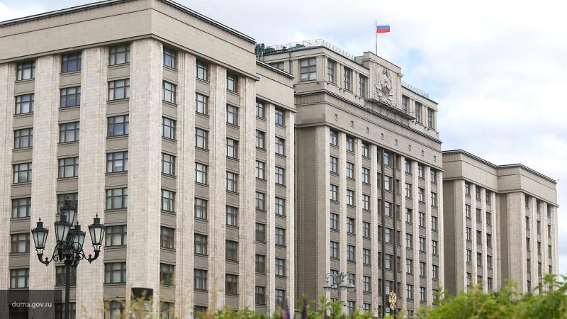 Депутаты Госдумы доработают пенсионную реформу