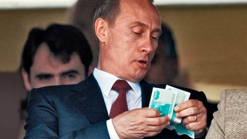 В параллельном мире. Объем «свободных денег» россиян в сентябре вырос почти на 5%))