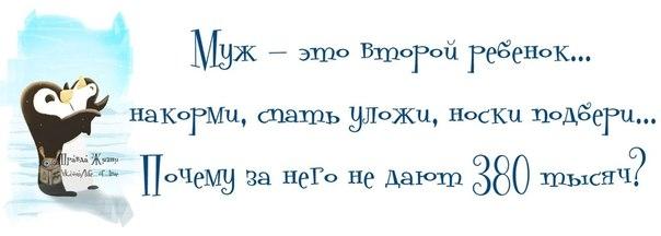 1372616392_frazochki-15 (604x216, 63Kb)