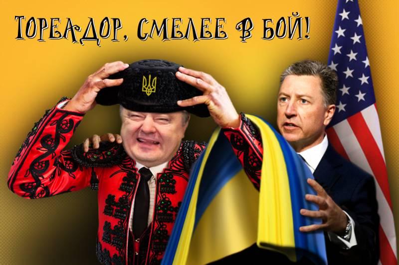 «Футбольная война» на Украине