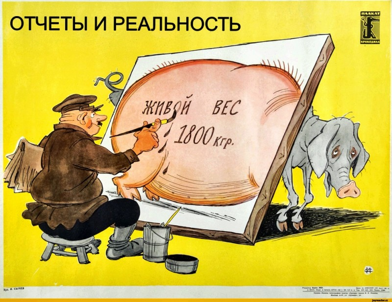 Реалии современной России: Рост аграрного сектора оказался статистической припиской.....