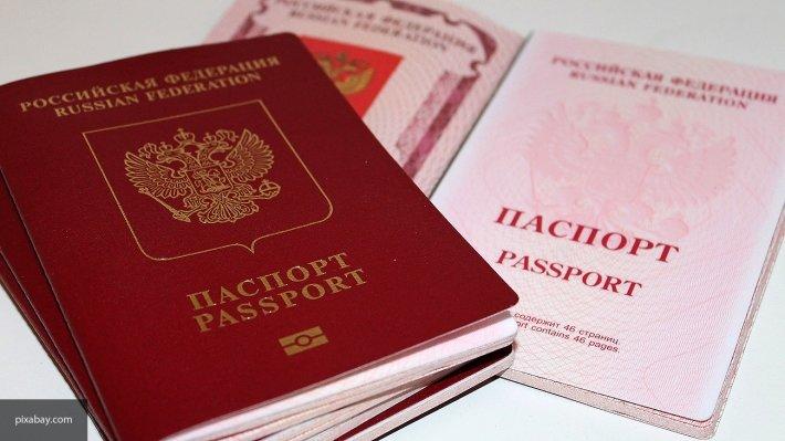 Получение паспорта РФ: легализация жителей Донбасса в России - статусы и документы