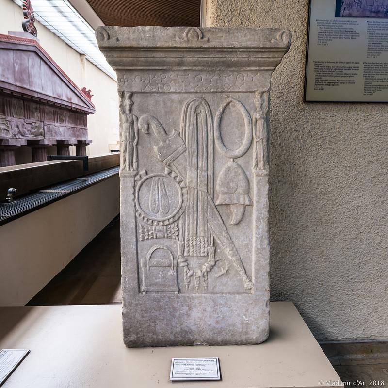 Археологический музей Стамбу…