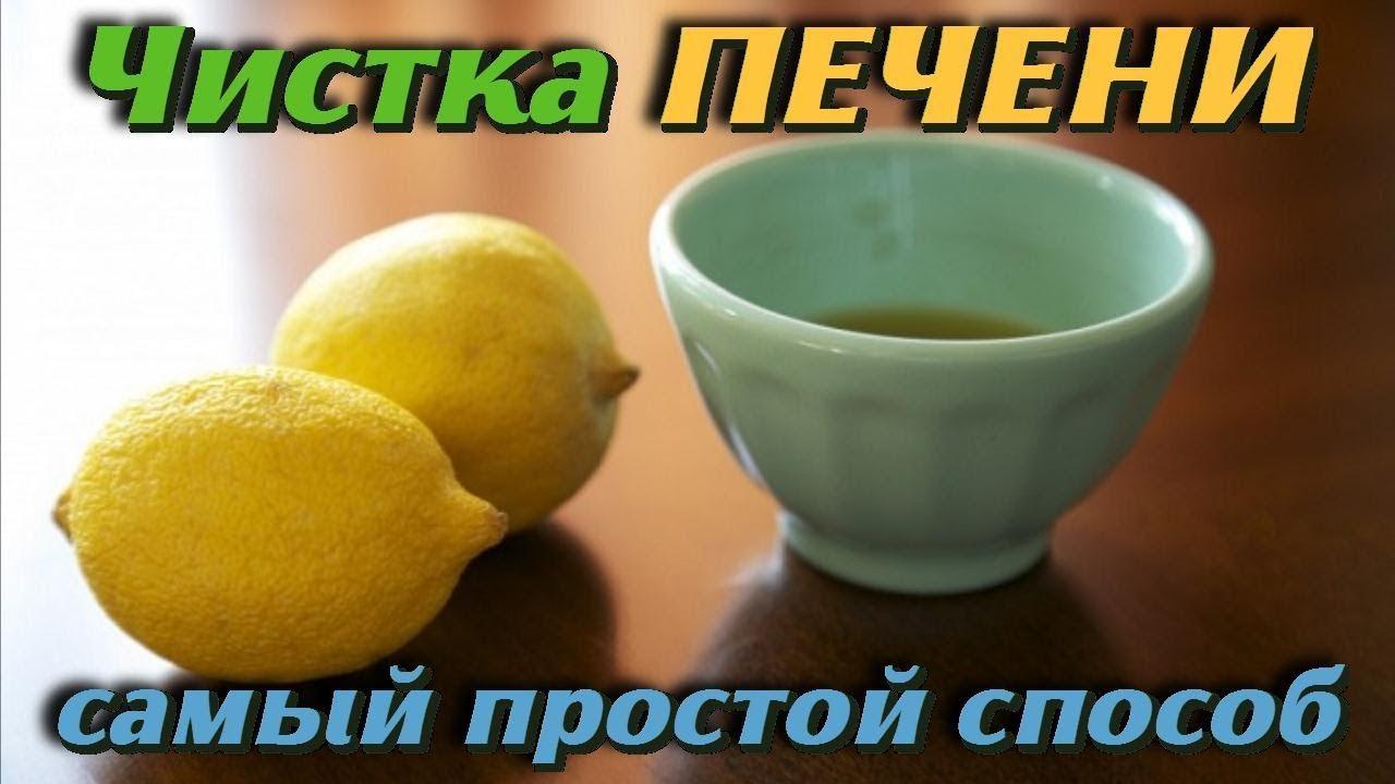 Оливковое масло и лимон и ПЕ…