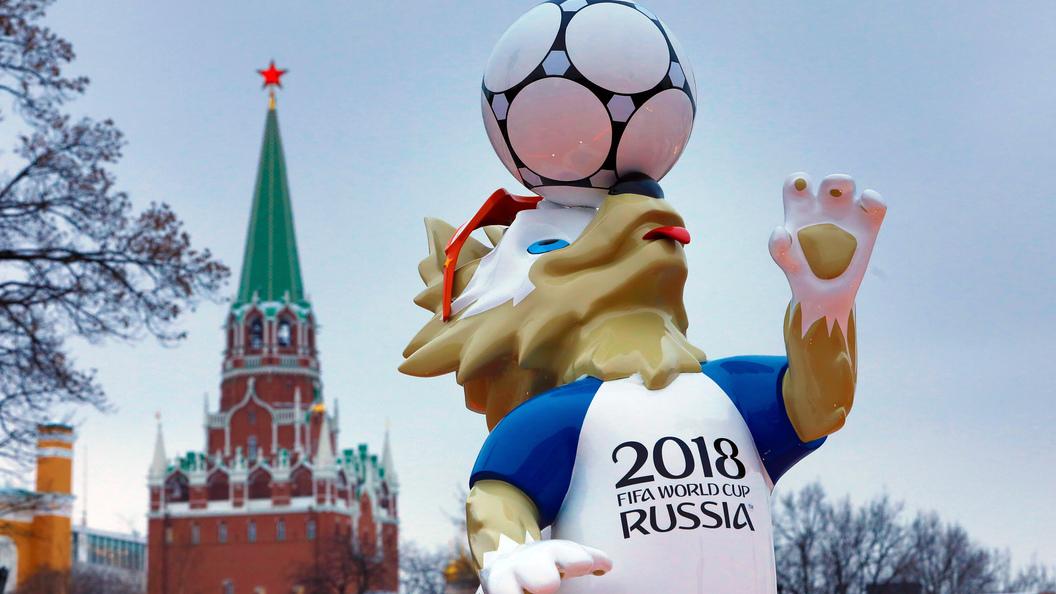 Россия покажет миру пример качественного проведения мундиаля