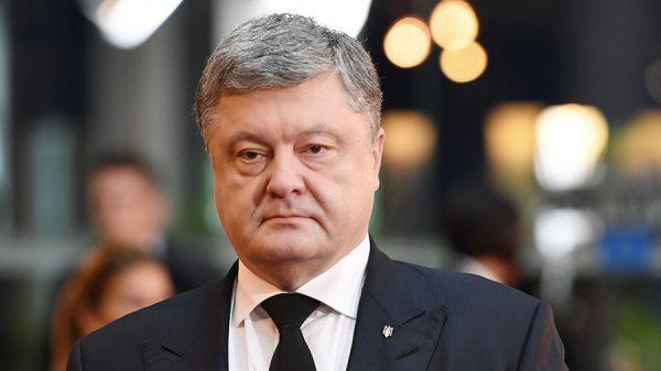 «Еврочлен» для Украины опять откладывается?