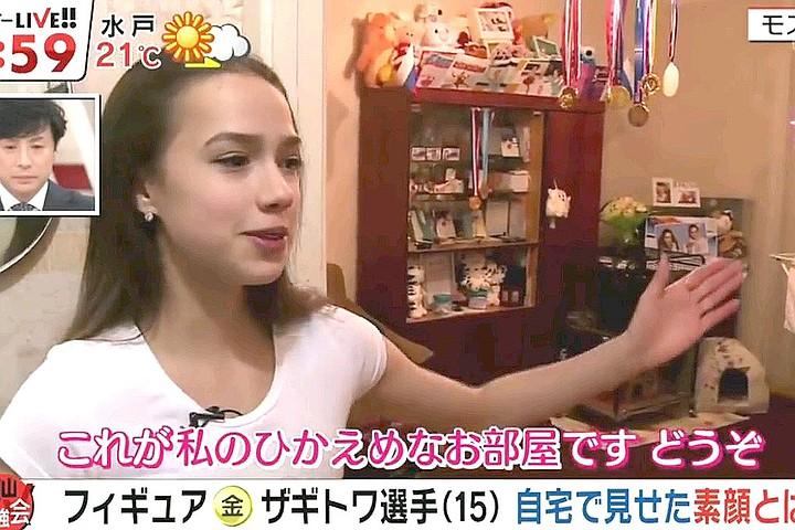 Японских журналистов удивило, что Алина Загитова живет в съемной «однушке» «прощай, молодость»