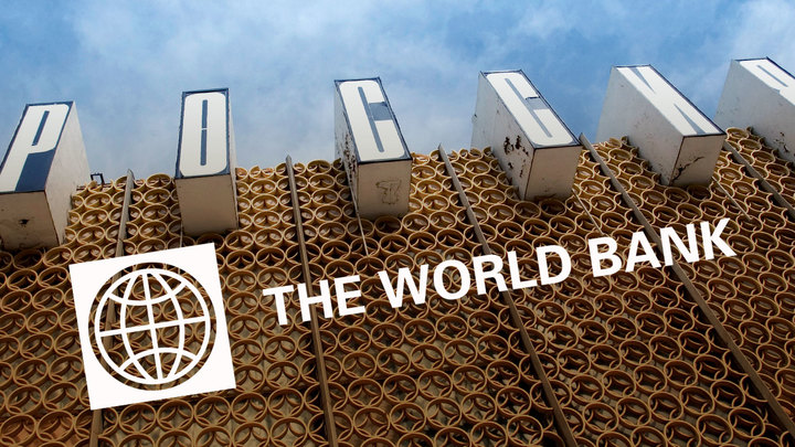 Всемирный банк сравнил Россию с союзом Сингапура и Гондураса
