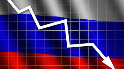 ВШЭ: Россия нацелилась на эк…