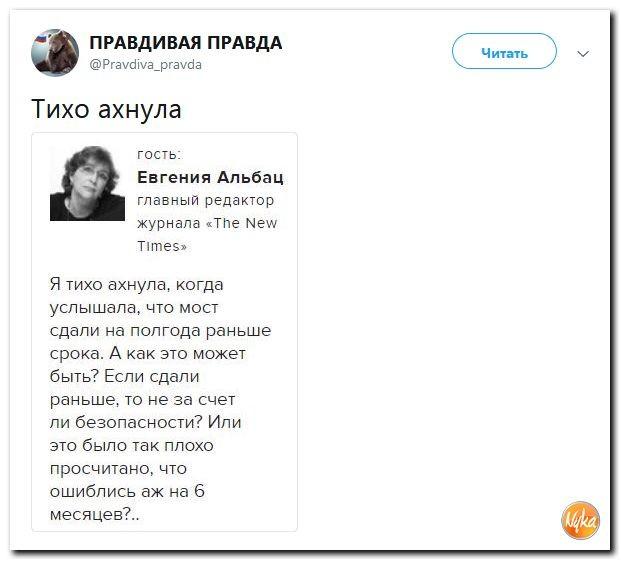 Почему оппозиция в России об…