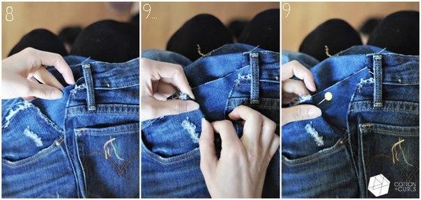 Как джинсы сделать на размер больше