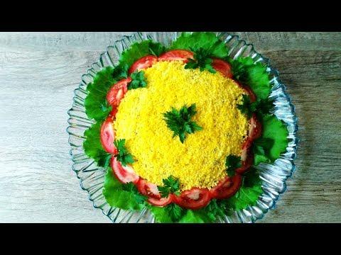 Бесподобный салат из печени трески