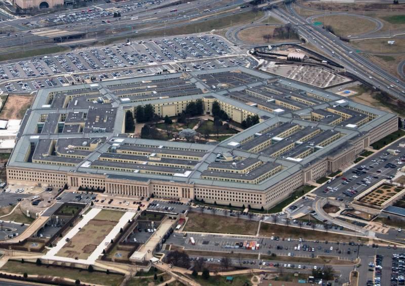Пентагон назвал решение Трам…