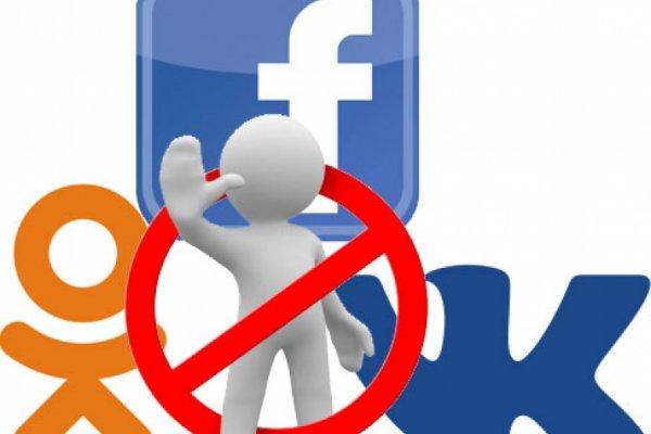 В Киеве нашелся смелый провайдер, который по-итальянски «забил болт» на указ о запрете соцсетей