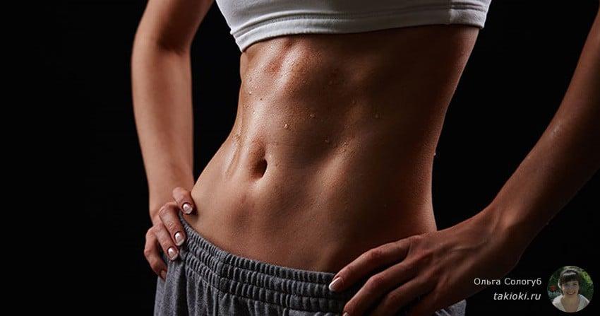 противопоказания к упражнению вакуум