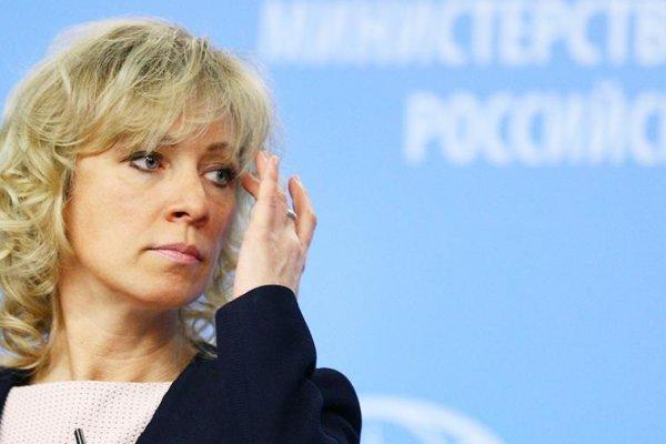 Мария Захарова вогнала в кра…
