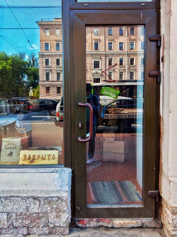 Странно. Не прижился почему-то в Петербурге хлеб по 1650 руб