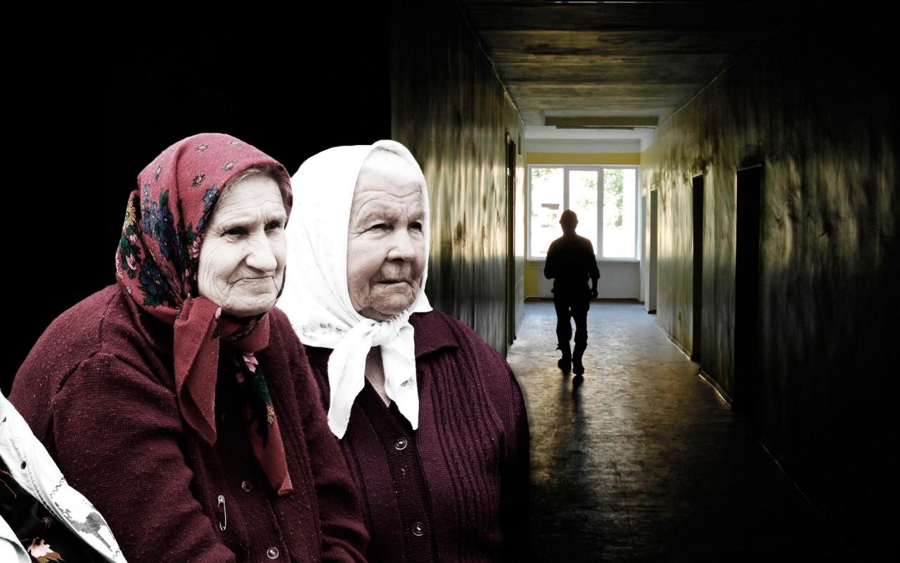 """""""Свалки ненужных людей"""" и """"старики класса люкс"""". Сколько стоят дома престарелых"""